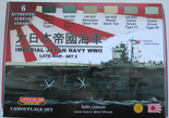 LC-CS37 IJN (Japanese) WWII Late War Set 2 (22ml x 6)